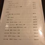 よし梅 人形町本店 -
