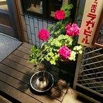 ハシヤ - 花が綺麗