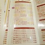 ハシヤ - メニュー4