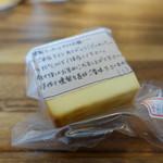 燻製マーケット - チーズ