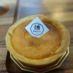 燻製菓子店 - 燻製チーズタルト