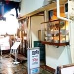 ブータン - ブータン@浜松 店舗外観