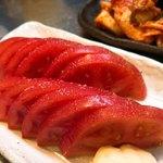 ホルモン肉問屋 小川商店 - トマトスライス