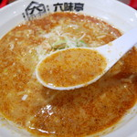 中華そば担々麺 六味亭 -