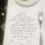 食堂セゾンドール -