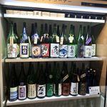 88462897 - 利き酒コースはこの日本酒どれでも飲み放題♡