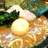 横浜家系らーめん 二代目武道家 - 料理写真:味玉らーめん 800円