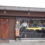 帝國食堂 - 外観写真:中でポーズをとるサービスマン
