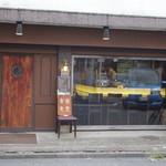 帝國食堂 - 外観写真: