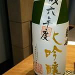 神戸プレジール銀座 -