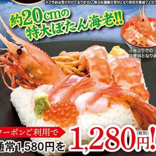 1日20食ランチ限定!【7月の月替わり丼ぶり】