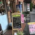 ミルクランド 東京・代々木