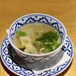 ナムチャイ 岡崎 - 春雨スープ