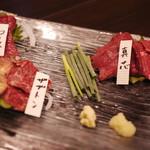 馬肉×ワイン 気まぐれバル 恵比寿 Whim - 特選馬刺し5種盛り合わせ