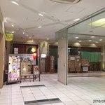 花門亭 - 六甲道駅南、建物1階入ると正面左
