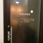カレー クローバー -