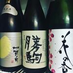 宗平 - 石川県…加賀の月純米酒  富山県…勝駒純米酒   熊本県…花の香 純米大吟醸
