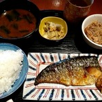 珈琲 ふう - ふぅの簡素なお昼ご飯(650円)
