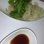 らぁ麺ダイニング カルム -