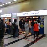 ミニヨン - 朝7時の博多駅の行列