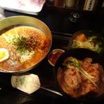 おぜん屋 - 台湾冷麺ランチ(1,280円)