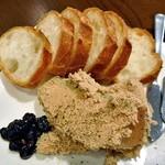 Bistroフルフル - 料理写真:レバームース