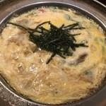 88489454 - ミニ玉子雑炊