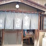竹駒 - 入り口、店内は客が多め