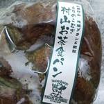 88495046 - 村山お茶食パン(袋ごと)