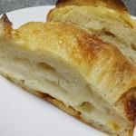 Boule Beurre Boulangerie - セロリチーズ(カット)