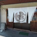 88497705 - 和風の素朴な昭和スタイルの店構え。 親しみ易いデザインで入り易い雰囲気。
