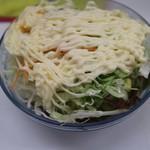 88498223 - 野菜サラダ(150円)