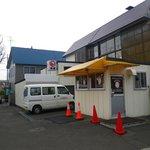 たいやき札幌柳屋 - 大人気!