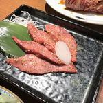 焼肉トラジ  神田店 - 生タン