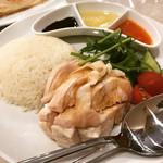 オキナズ カイナンケイハン - 海南鶏飯(小)