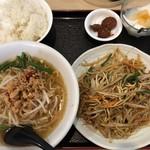 台湾料理 百味鮮 - 日替りランチ 667円税抜