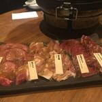 五韓満足 - 食べ放題飲み放題5000円 最初に出されるお肉セット