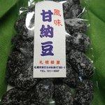 たいやき札幌柳屋 - 甘納豆も種類あり