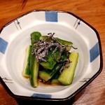 炭火串焼と旬鮮料理の店 やさい巻き串の獅志丸 -