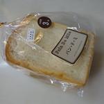 プルミエ サンジェルマン - パンドミ1/2(200円)