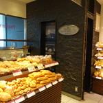 プルミエ サンジェルマン - 新横浜駅ビル内のパン屋さん