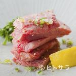 RAZAN 炭火焼肉 - 根元の美味しい部分だけ『厳選タンモト』