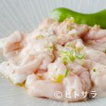 RAZAN 炭火焼肉 - 上ホルモン(道内産)