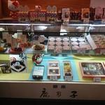 銀座 鹿乃子 - 下では美味しそうなお菓子が!