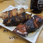 焼き鳥野島 -