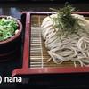 資さんうどん - 料理写真:ざるそば 520円