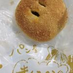 キィニョン - 焼きカレーパン