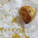 キィニョン - 桃とクリームチーズのスコーン
