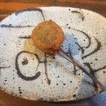 串カツとワイン 海山 - 菊菜のヒラメ巻き