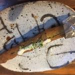 串カツとワイン 海山 - アスパラガス